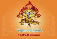 tomorrowland 2005 poster