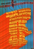 Trips Festival 1967 Seattle Poster by Bob Masse