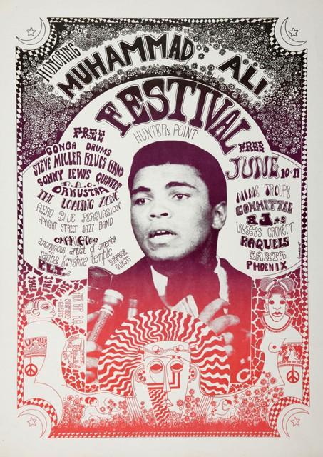Muhammad Ali Festival 1967