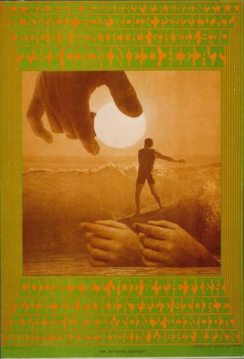 Hawaii Pop Rock Festival 1967