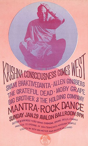 Mantra-Rock Dance 1967