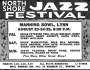 North-Shore-Jazz-festival-1957-poster