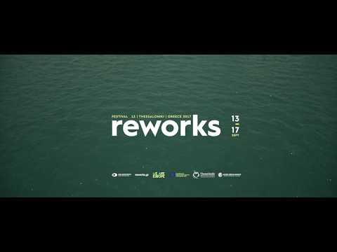 Reworks 2017 After Movie