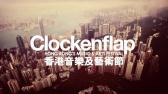 Clockenflap 2015 Final Highlights