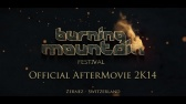 BURNING MOUNTAIN 2014 - OFFICIAL AFTERMOVIE