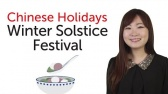 Chinese Holidays - Dongzhi Festival - Winter Solstice Festival - 冬至