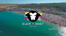 BLACK SHEEP FESTIVAL location video
