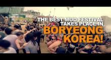 2018 Boryeong Mud Festival Promo