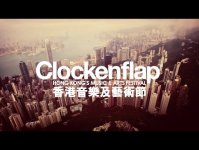 Clockenflap 2015 Final Highlights