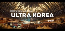 ULTRA KOREA 2018 (Official 4K Aftermovie)
