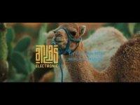 Atlas Electronic Music & Arts Festival 2016