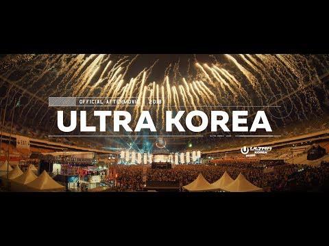 Ultra Music Korea